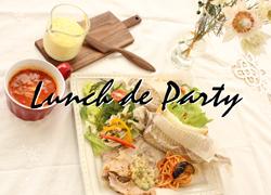 petit party(プチパーティ)